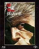 ジャッカルの日 ユニバーサル思い出の復刻版 ブルーレイ[Blu-ray/ブルーレイ]