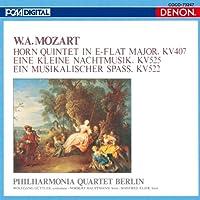 モーツァルト:音楽の冗談