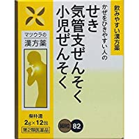【第2類医薬品】柴朴湯エキス〔細粒〕82 12包 ×3