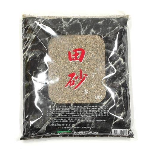 エイエフジャパン 田砂 3kg