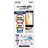 ASDEC moto g30 フィルム ノングレアフィルム 日本製 防指紋 気泡消失 映込防止 アンチグレア NGB-MMG30/motog30