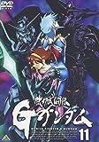 機動武闘伝Gガンダム 11[DVD]