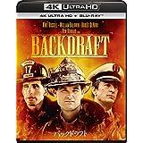 バックドラフト 4K Ultra HD+ブルーレイ [Blu-ray]