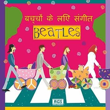 बच्चों के लिए संगीत Beatles