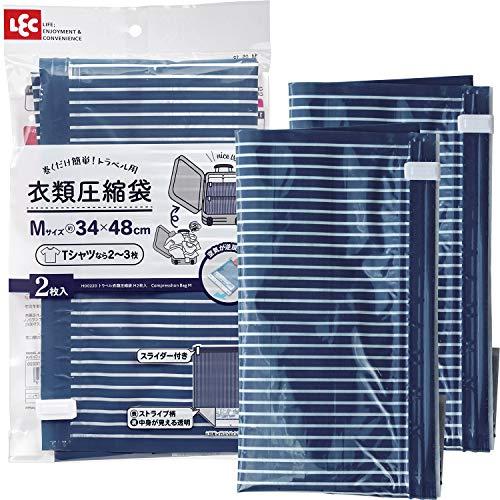 レック 掃除機不要 トラベル用 衣類圧縮袋 Mサイズ (34×48cm) 2枚入 巻くだけ簡単 H00220