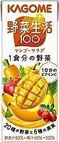カゴメ 野菜生活100 マンゴーサラダ 200ml×24本入×4ケース 96本
