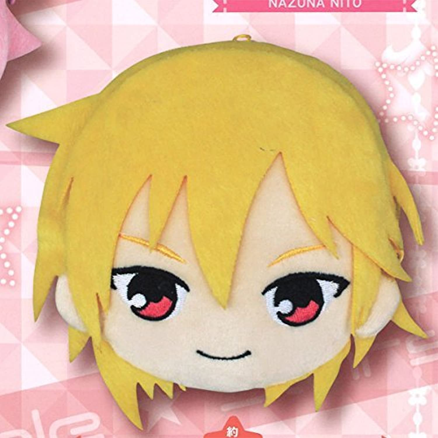Ensemble Stars  Face pouch 5 Hitoshiusagi shepherd's purse separately (prize)