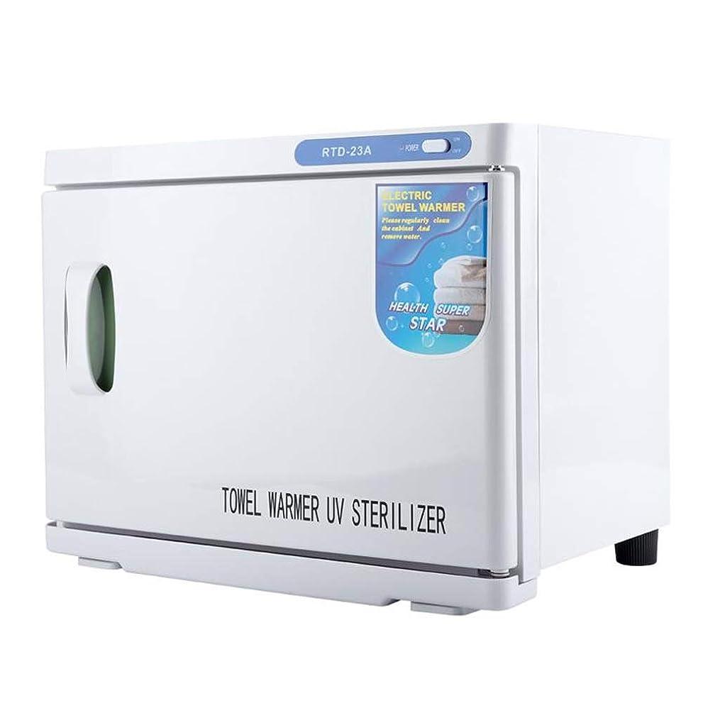 トリクル汚染する保証金タオルウォーマーホット内閣、UV殺菌 - UVツール殺菌キャビネット - マイクロコンピュータの制御温度ホットタオルキャビネット - フェイシャル?スパやサロン装置