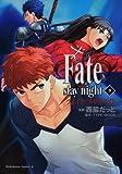 Fate/stay night (9) (角川コミックス・エース 150-10)