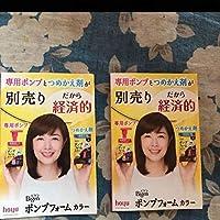 菊池桃子 ミニチラシ2部 ミニレター63 コレクション