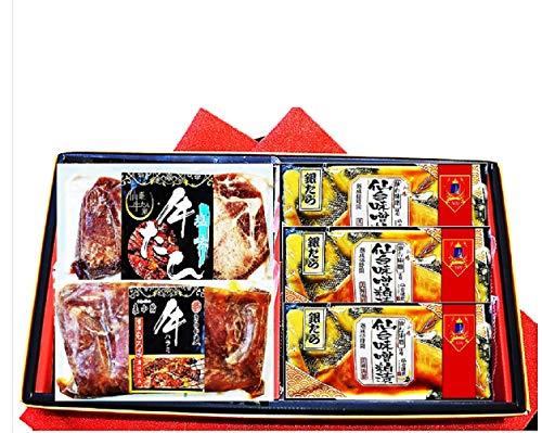【父の日限定予約】仙台発祥牛タン・高級魚銀鱈味噌粕漬3種5Pギフト 仙台漬魚が自信をもってお勧めする限定商品です父の日にお勧めです。