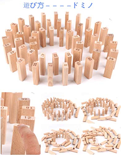 L-Athnaバランスゲームテーブルゲームパーティゲーム木製積み木無限大の遊び方