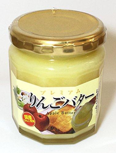 信州プレミアムりんごバター国産りんご使用瓶200g