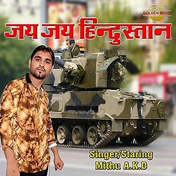 Jai Jai Hindusthan