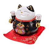 Garneck Lucky Cat Money Bank Feng Shui Maneki Neko Lucky Cat Coin Bank Ceramic Lucky Cat Piggy Bank Porcelain Money Change Pot Feng Shui Decor Ornament for Kids Money Save Bank Black 4. 5in