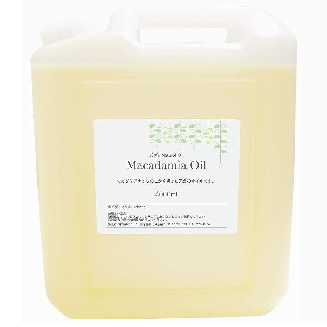 唯一返済原油マカデミアナッツオイル 4000ml(業務用):マッサージオイル