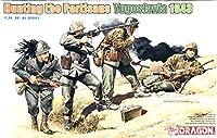 ■ ドラゴン【絶版/訳有】 1/35 パルチザン掃討戦 ユーゴスラビア 1943 w/マルチポーズ パーツ付き