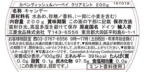 三菱食品 カベンディ クリアミント 00g