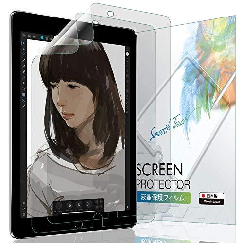 【2枚セット/ケント紙】 iPad 10.2 (第8世代 2020 / 第7世代 2019) ペーパーライク フィルム ペン先摩耗低減 日本製 液晶保護フィルム 反射防止 指紋防止 気泡防止 【BELLEMOND(ベルモンド)】 S2IPD102PLK B