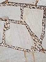 乱形石 踏み石 アルビノホワイト 石英岩 厚口 0.5㎡入り1束
