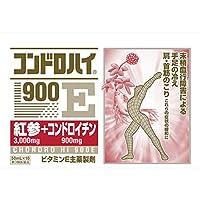 【第3類医薬品】コンドロハイ900E 50mL×10 ×8