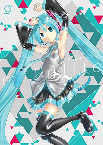 Mikulife: KEI's Hatsune Miku Illustration Works (Young Adult)