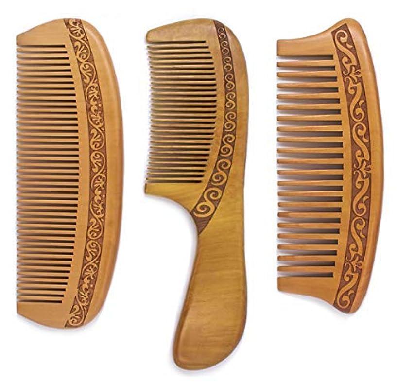 関係粒男らしいDetangling Comb, Wooden Detangling Fine and Wide Tooth Shower Comb SET, Anti-Static, Great for All Type Hair, Beard, Mustache. Made from Natural Peach Wood, 3 Pieces [並行輸入品]