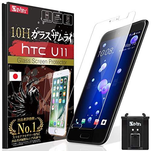 【 HTC U11 ガラスフィルム ~強度No.1】 HTC U11 (HTV33, 601HT) フィルム [ 硬度9H ] [ 米軍MIL規格取得 ] [ 6.5時間コーティング ] OVER's ガラスザムライ (らくらくクリップ付き)