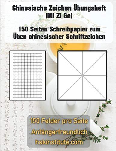 Chinesische Zeichen Übungsheft (Mi Zi Ge): 150 Seiten Schreibpapier zum Üben chinesischer Schriftzeichen
