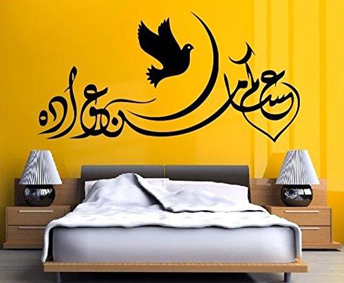 YIYEBAOFU Spelen muur stickers route,Islamitische Ontwerp Decal Bird Muurdecoratie Art Arabische Islamitische Kalligrafie Muursticker