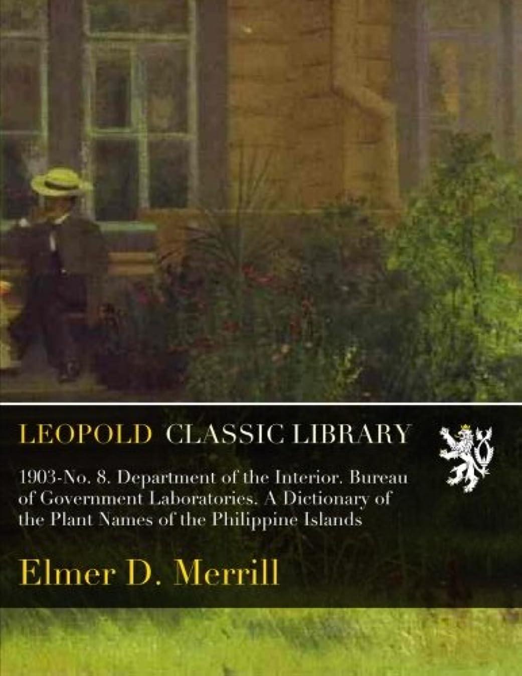こしょうギター水没1903-No. 8. Department of the Interior. Bureau of Government Laboratories. A Dictionary of the Plant Names of the Philippine Islands