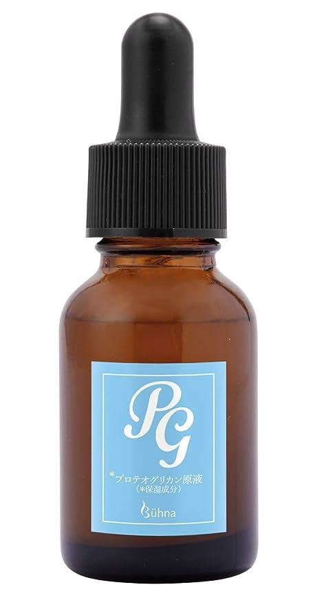 ビューナ プロテオグリカン原液 美容液 肌 潤い ハリ 弾力 高保湿 無添加 防腐剤フリー アルコールフリー