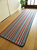 Rugs Superstore NEW MULTI COLOURED MODERN WASHABLE NON SLIP KITCHEN UTILITY HALL LONG RUNNER DOOR MAT RUG (7 (57x180cm)