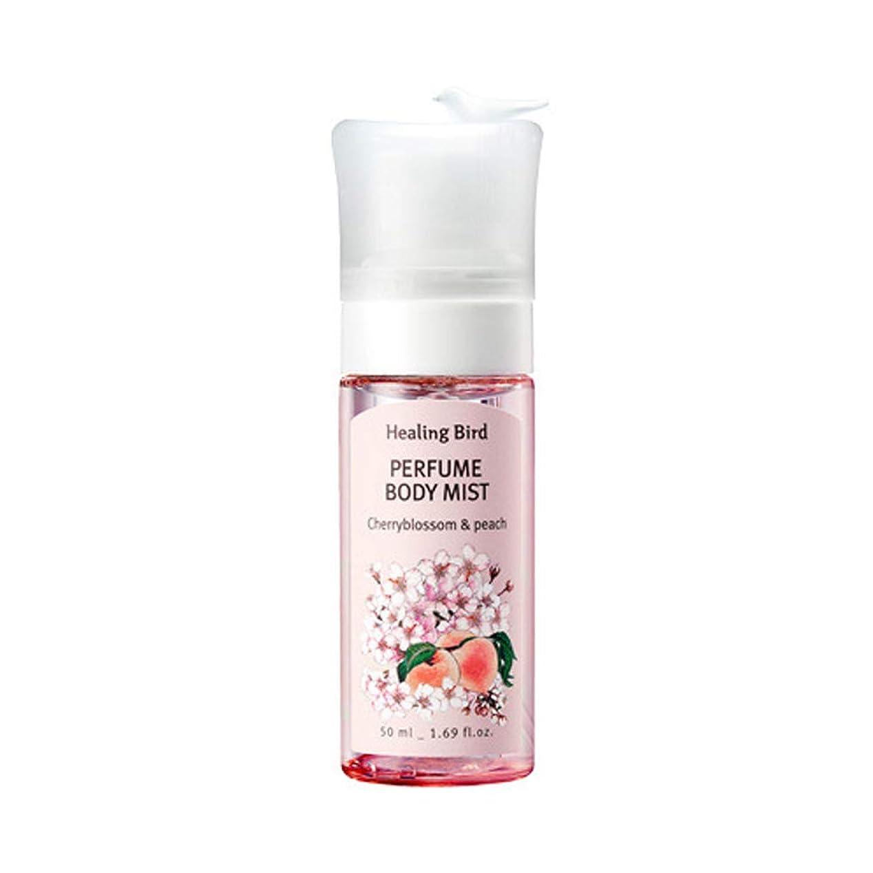 翻訳トラクター絶対にHealing Bird Perfume Body Mist 50ml パヒュームボディミスト (Cherry Blossom & Peach) [並行輸入品]