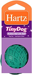 Hartz Rubber Ball with Bell for Tiny Dogs 1 Count (Assorted Colors) (Pack of 3)