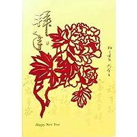 中国 春節新年 年賀カード 大148 牡丹富貴_拝年