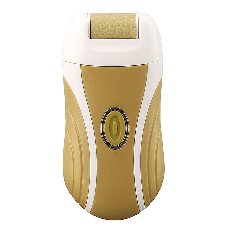 ローラー明るい球状電子フットファイル充電式カルスリムーバーペディキュア ペディキュアツール (色 : 黄, サイズ : Free size)