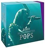 aiko 15th Anniversary Tour 「POPS」 初回限定仕様 [DVD] image