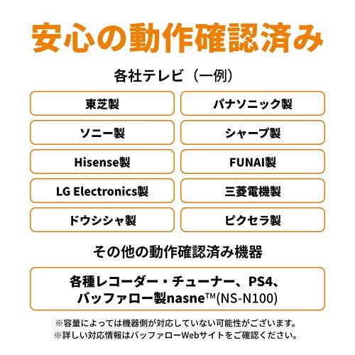 【Amazon.co.jp限定】バッファロー外付けハードディスク6TBテレビ録画/PC/PS4/4K対応バッファロー製nasne™対応静音&コンパクト日本製故障予測みまもり合図HD-AD6U3