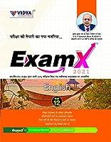 ExamX- ENGLISH-12