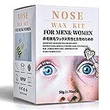 Cremas depilatorias , kit de cera para depilación de la nariz Anself, equipo de varillas para...
