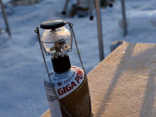 スノーピーク(snowpeak)ギガパワー2WAYランタンGL150A