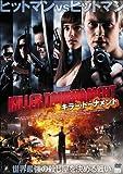 キラー・トーナメント[DVD]