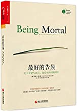 Being Mortal Medicine and What Matters in the End (Chinese Edition)