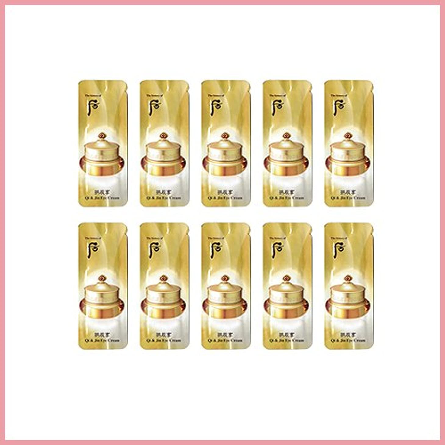 インストラクター動脈模倣The History of Whoo Gongjinhyang qi en jin eye cream x 20EA [サンプル][TTBEAUTY]