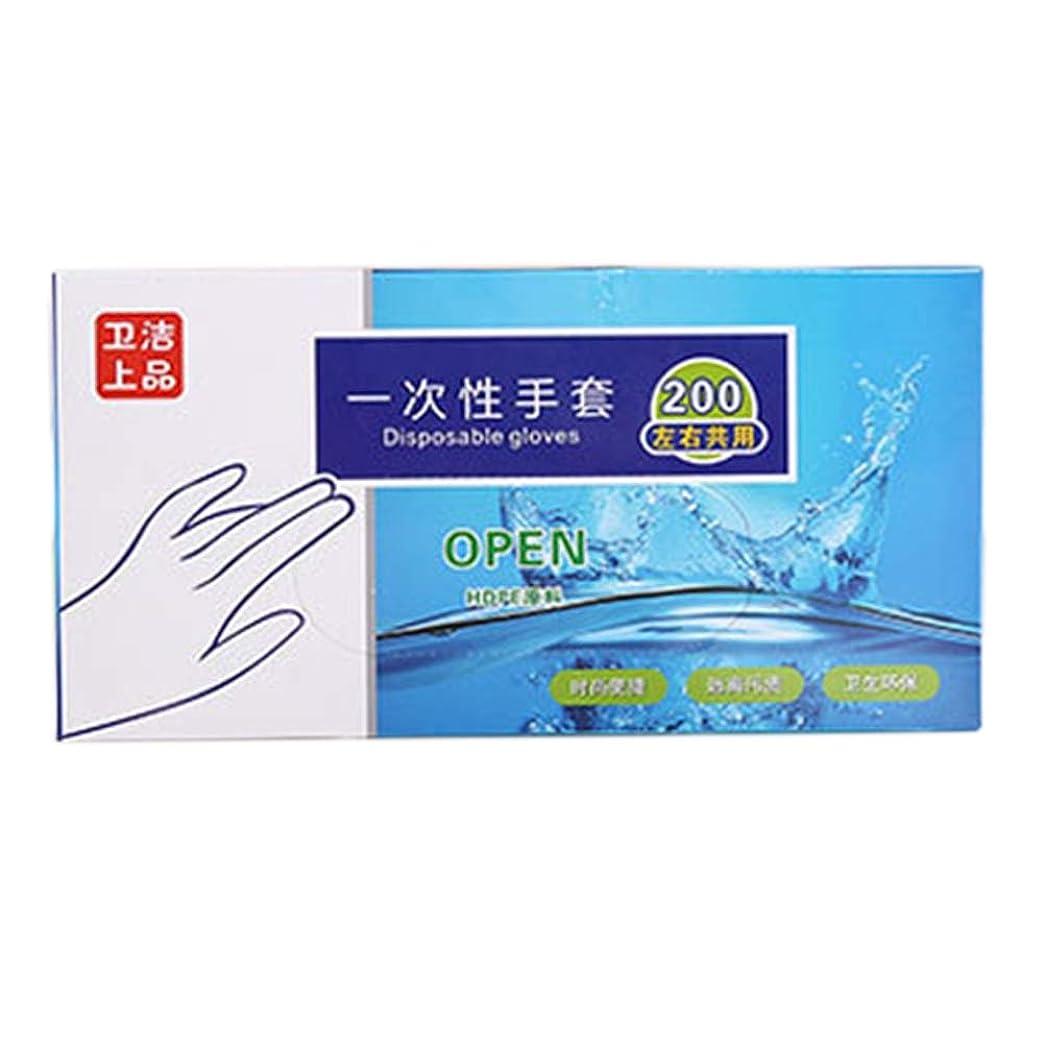 調整する浴スリルMoresave 200枚 使い捨て手袋 使いきり手袋 キッチン 掃除用具 防水防油 透明 厚手