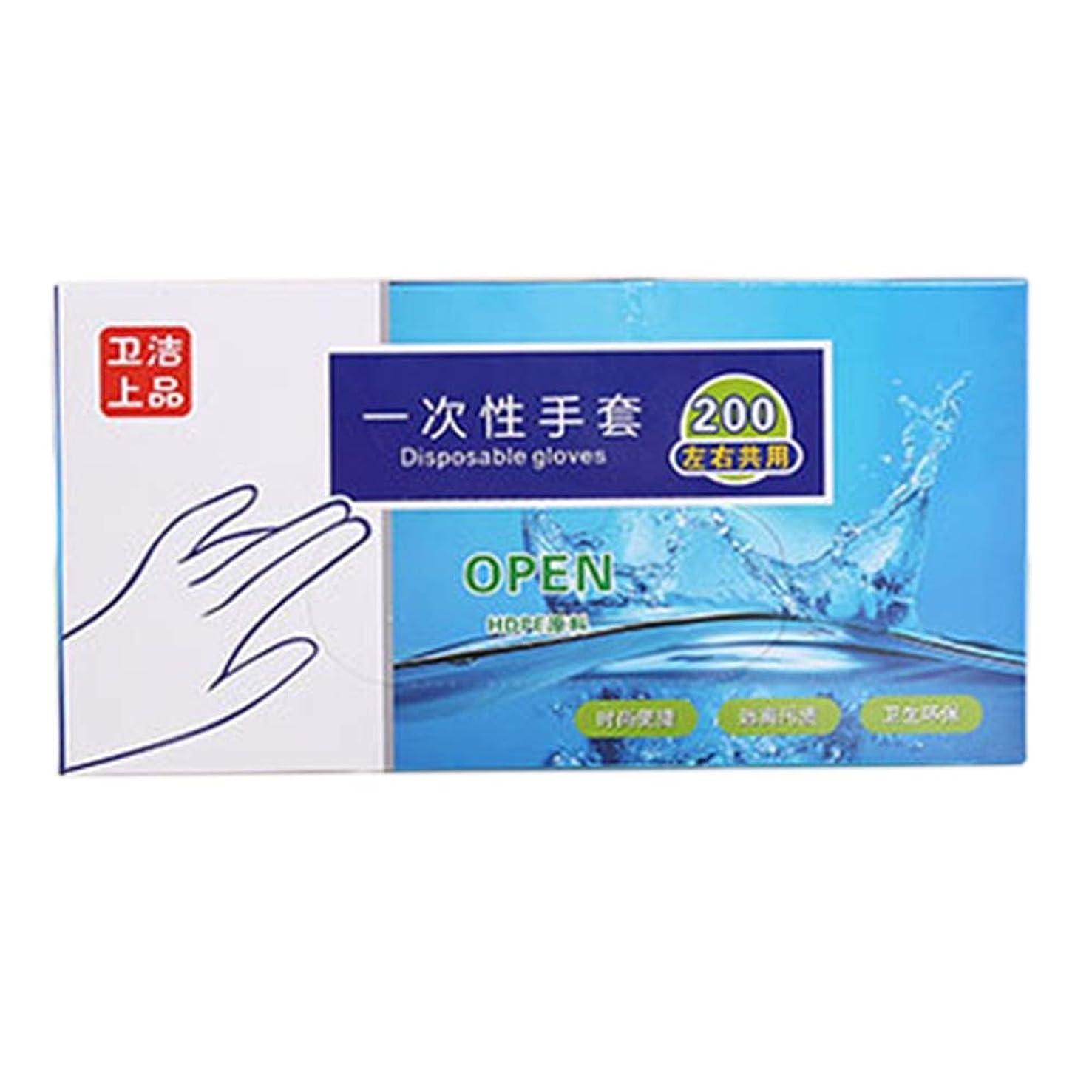 ナイトスポットオフェンス送るMoresave 200枚 使い捨て手袋 使いきり手袋 キッチン 掃除用具 防水防油 透明 厚手