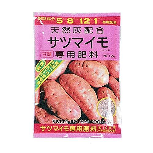 サツマイモ専用肥料 600g アミノール化学 天然灰配合 天然カリ さつまいも 肥料 米S 【代不】