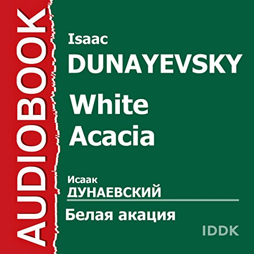White Acacia [Russian Edition] audiobook cover art