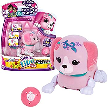 Little Live Pets S1 Cutie Pup Single Pack - Pawberry